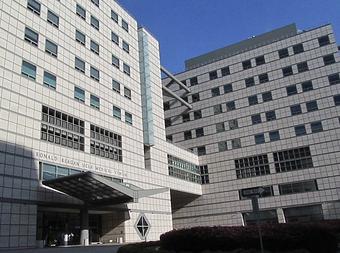 NIH UCLA Medical Center