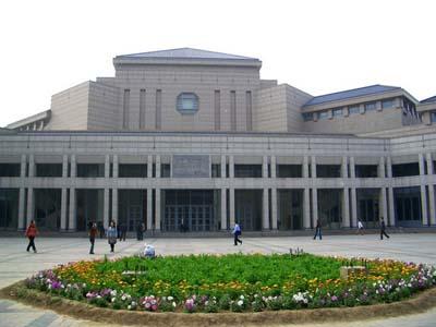 Peking University 4