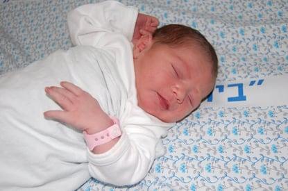 Baby_in_hospital.jpg